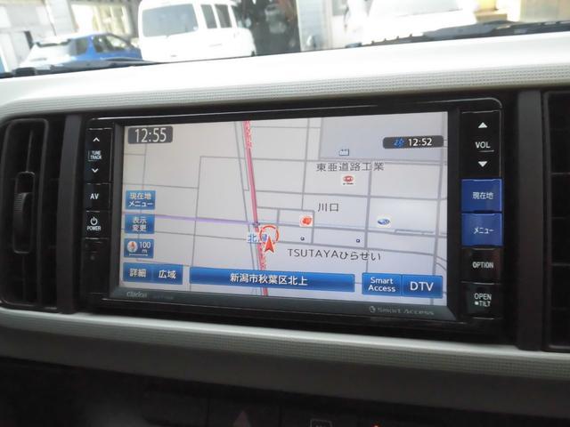 トヨタ パッソ プラスハナ Cパッケージ フルセグナビ Goo鑑定車