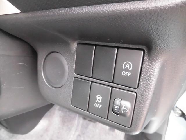 スズキ アルト L 4WD Goo鑑定車