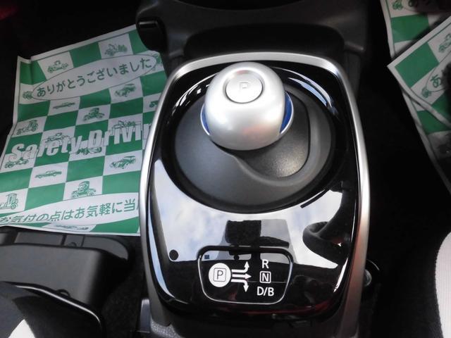 e-パワー X Goo鑑定車(11枚目)