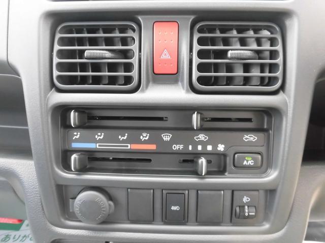 KCエアコン・パワステ 4WD(17枚目)
