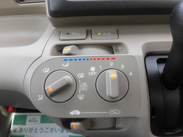 コンフォートスペシャル Goo鑑定車(14枚目)