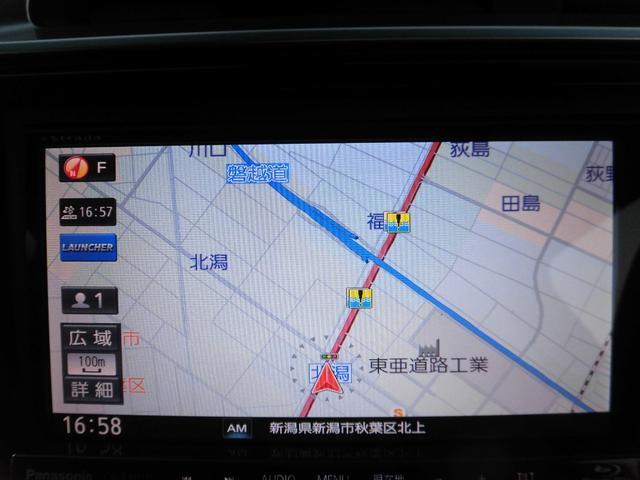 ホンダ フィット RS 6MT/走行2.6万/Goo鑑定車
