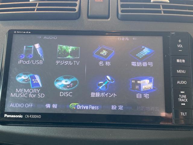 X スマートセレクションSA 4WD フルセグナビ・Bモニター スマートキー(14枚目)