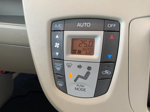 X スマートセレクションSA 4WD フルセグナビ・Bモニター スマートキー(18枚目)