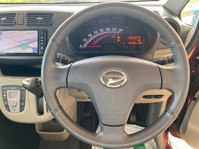 X スマートセレクションSA 4WD フルセグナビ・Bモニター スマートキー(19枚目)