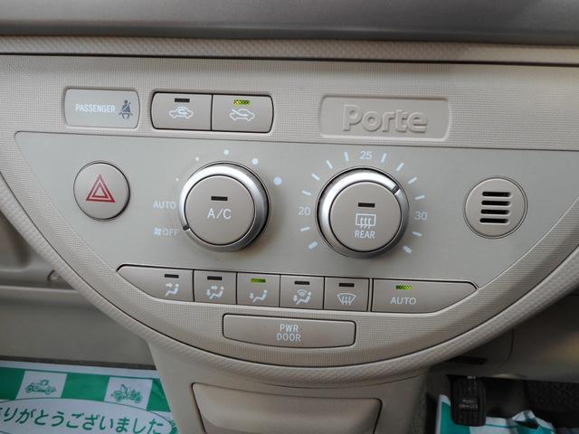 「トヨタ」「ポルテ」「ミニバン・ワンボックス」「新潟県」の中古車21