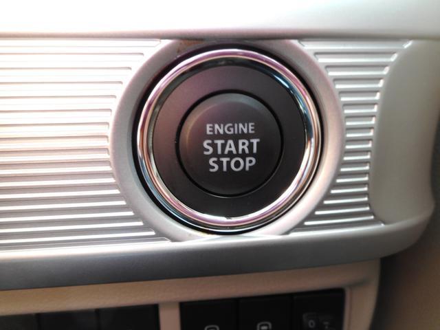 ★プッシュスタートボタン★モーターで低燃費をアシストする、マイルドハイブリッド車★