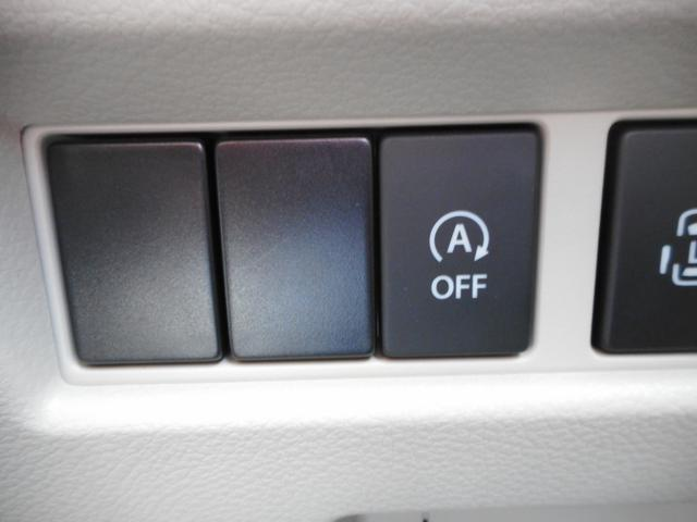 ★アイドリングストップ機能付き★減速時、ブレーキペダルを踏んで約10km/h以下になると自動でエンジンを停止してガソリン消費をカット★