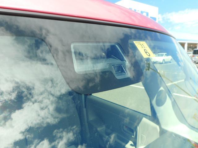 ★デュアルセンサーブレーキ機能付きで安心★前方のクルマや人を検知。レーザーレーダーと単眼カメラを組み合わせて、万一の危険を察知し、自動(衝突被害軽減)ブレーキなどで衝突回避をサポートします★