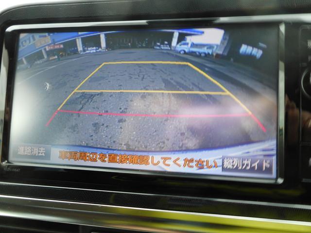 G 純正SDナビ フルセグTV バックモニター トヨタセーフティセンス キーフリープッシュスタート 両側パワースライドドア ステアリングオーディオスイッチ 社外15インチアルミホイール(21枚目)