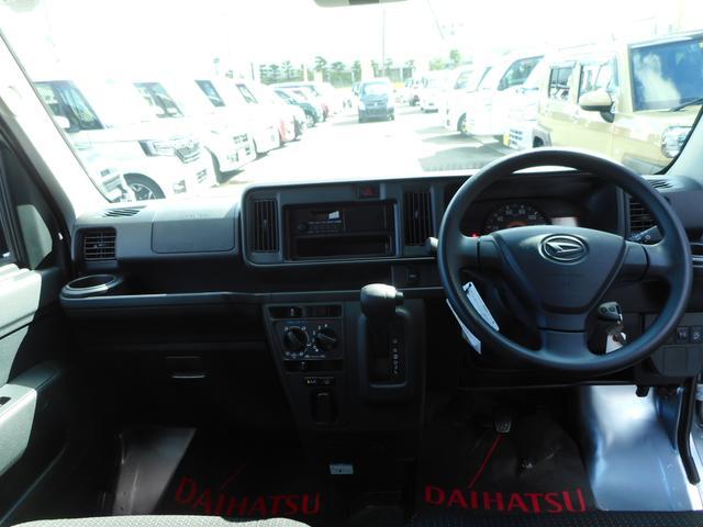DX SAIII 4WD 4速オートマ LEDヘッドライト アイドルストップ キーレス 前席パワーウィンドウ ABS Wエアバック(15枚目)
