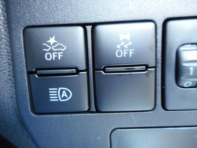 DX SAIII 4WD 4速オートマ LEDヘッドライト アイドルストップ キーレス 前席パワーウィンドウ ABS Wエアバック(22枚目)