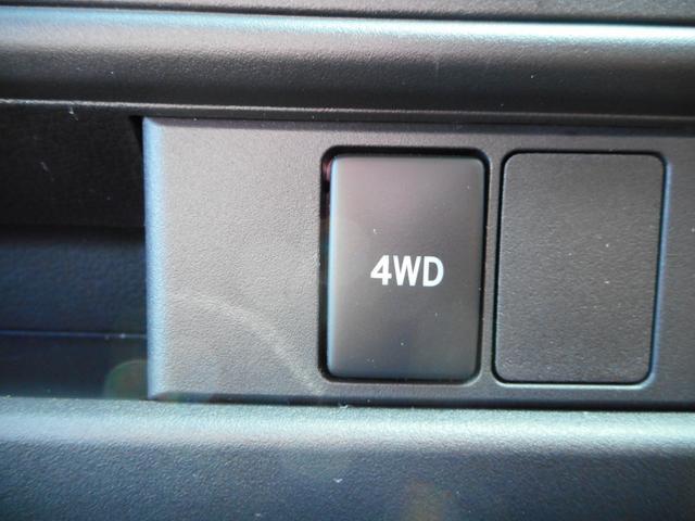 DX SAIII 4WD 4速オートマ LEDヘッドライト アイドルストップ キーレス 前席パワーウィンドウ ABS Wエアバック(23枚目)