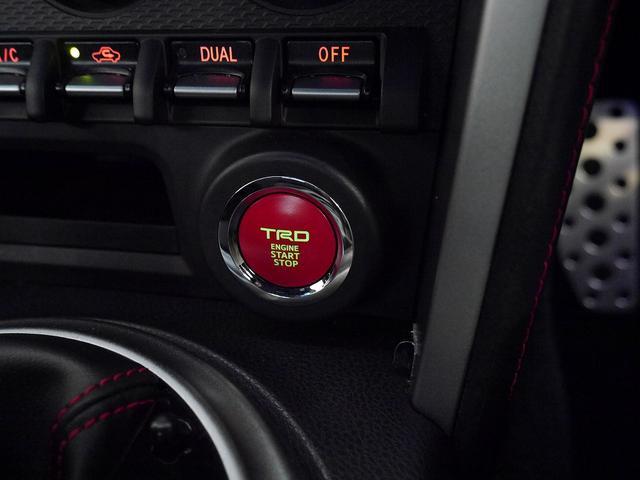 トヨタ 86 GTリミテッド 純正HDDナビ フルセグTV TRDマフラー