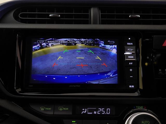 トヨタ アクア S アルパインSDナビ フルセグTV エアロパーツ