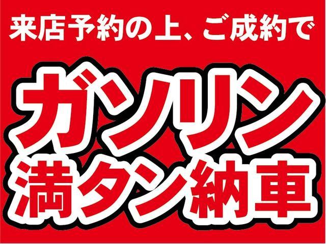 トヨタ プリウスアルファ S 純正SDナビ 地デジTV 7人乗り