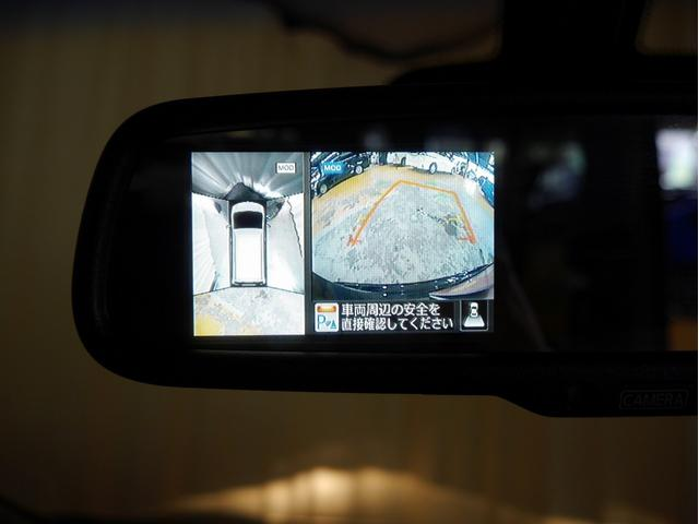 ハイウェイスターG S-HV 両側PSドア 全周囲カメラ(6枚目)