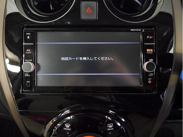 日産 ノート e-パワー メダリスト 純正ナビ フルセグTV バックカメラ