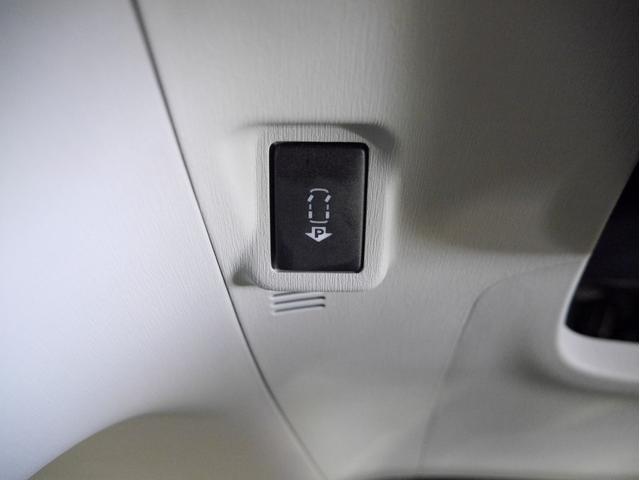 ■インテリジェントパーキングアシスト(ハンドル操作を自動で行ってくれるので、運転が苦手な方でも、楽に駐車することができます♪)
