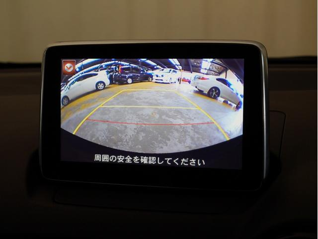 XDツーリング 純正SDナビ クルコン バックカメラ ETC(6枚目)