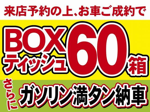 Fパッケージ 純正CDデッキ スマートキー プッシュスタート(2枚目)