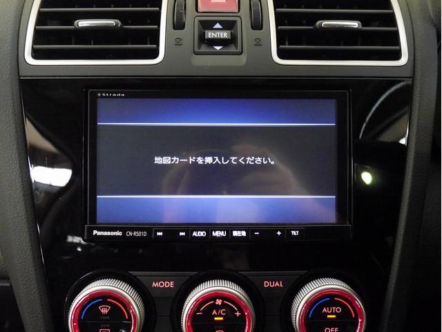 2.0i-L アイサイト 4WD ナビ フルセグTV ETC(6枚目)