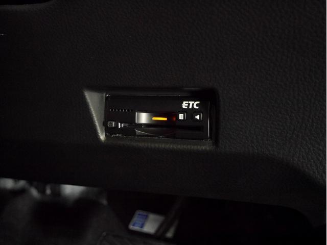XG 社外CDデッキ スマートキー ETC 横滑り防止機能(9枚目)
