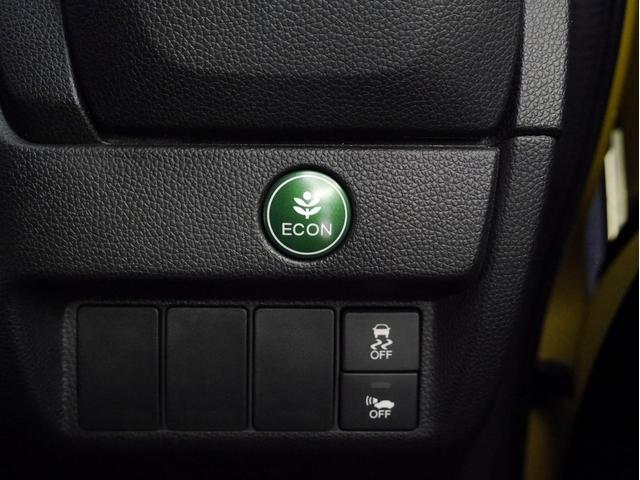 ■ECONモードスイッチ(エアコンの出力を抑えて燃費を良くしてくれます)