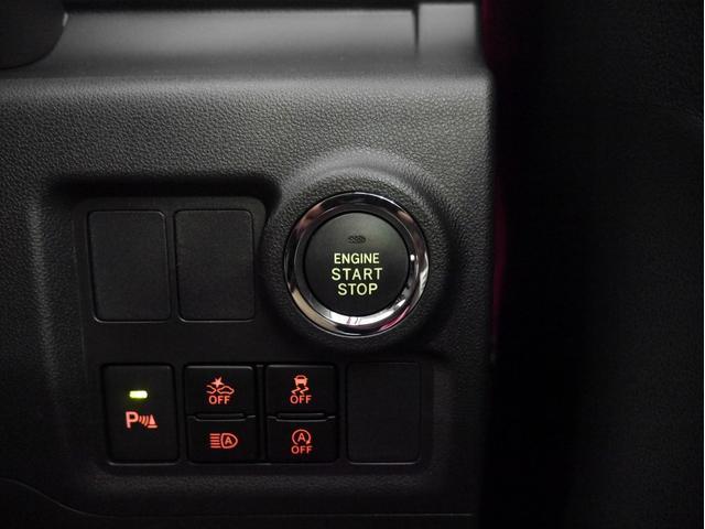 ■エンジン始動はスイッチを押すだけ!エンジンプッシュスタート☆