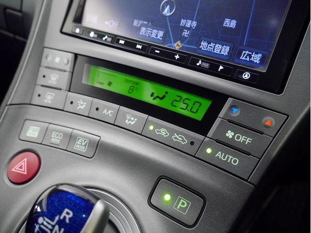 ■オートエアコン(温度や風量を細かく設定できます♪)