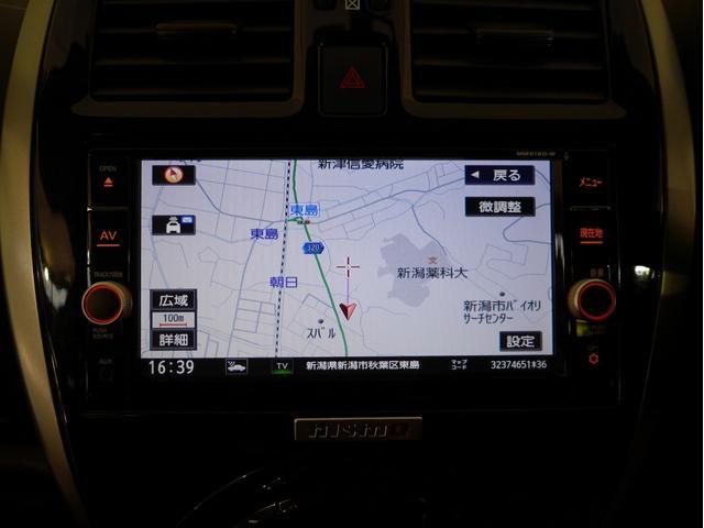 ニスモ S 5MT 純正SDナビ フルセグTV スマートキー(6枚目)