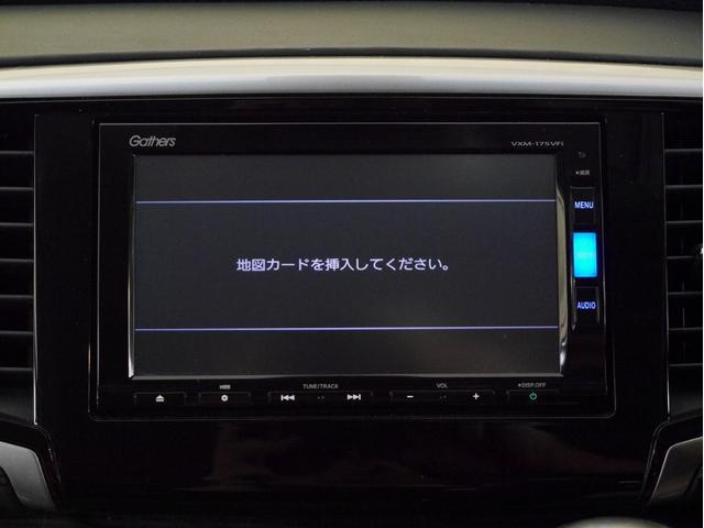 ハイブリッドアブソルート・ホンダセンシングEXパック(5枚目)