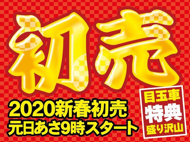 ZS 煌II 7人乗り 純正メモリーナビ フルセグTV(2枚目)