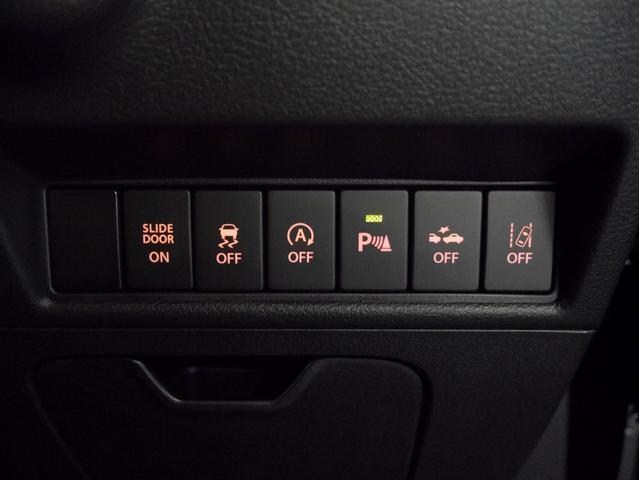 ハイブリッドMV スズキセーフティサポート 登録済未使用車(8枚目)