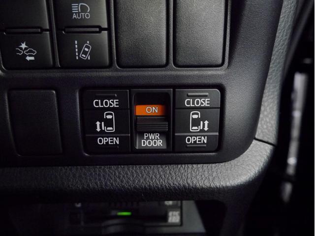 ■両側パワースライドドア(運転席から電動で開閉操作ができるので、ご家族やご友人のお迎えにも喜ばれます♪)