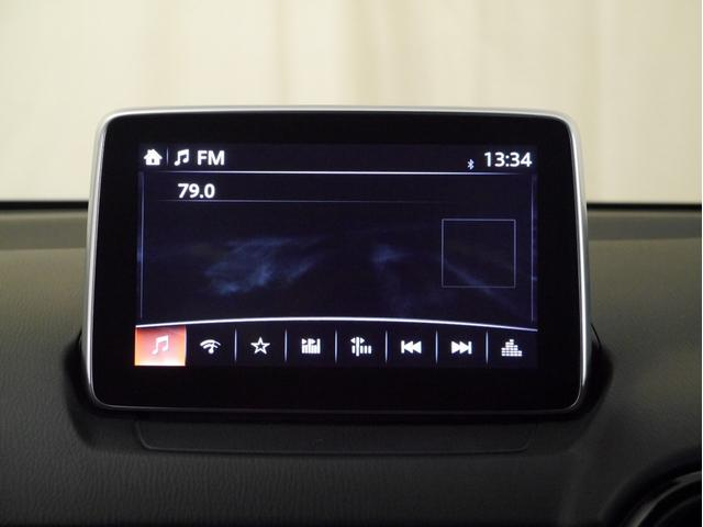 13S Lパッケージ ナビ/フルセグTV LEDヘッドライト(5枚目)