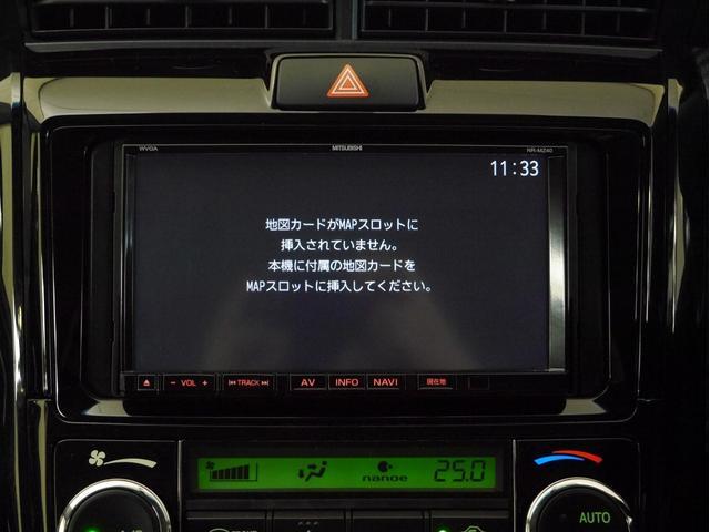 ハイブリッドG エアロツアラー・ダブルバイビー エアロパーツ(6枚目)