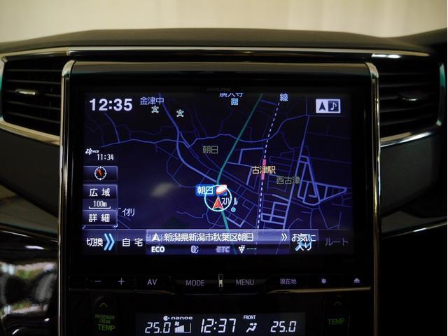 ZR 4WD 10インチナビ フルセグTV 後席モニター(5枚目)