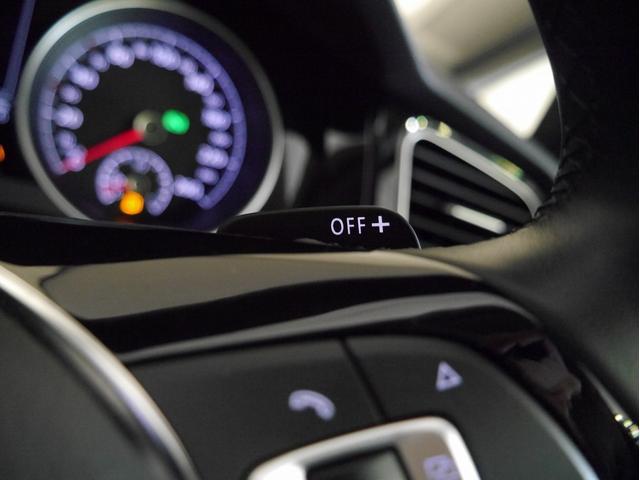■パドルシフト(ドライバーの意思で任意にシフトダウン、シフトアップができます。MT車のような操作感覚をAT車でも楽しむことができます♪)