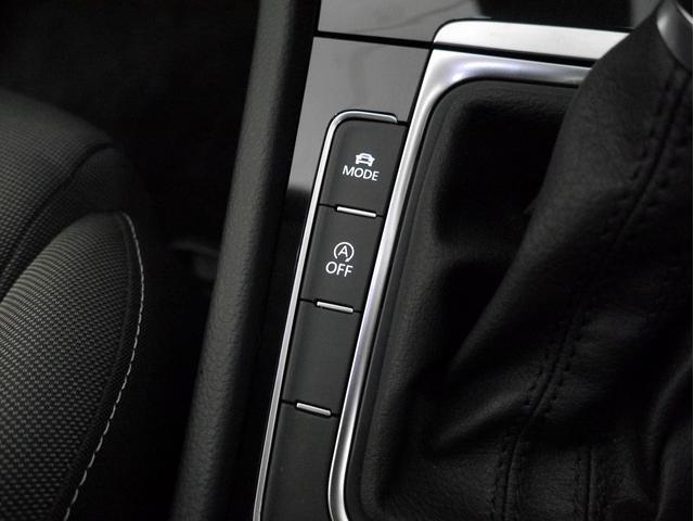 ■低燃費な走行でお財布に嬉しい♪アイドリングストップ☆