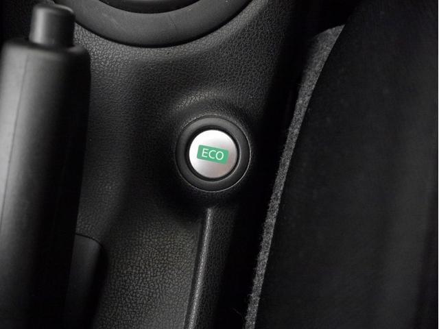 ■ECOモードスイッチ(エアコンの出力を抑えて燃費を良くしてくれます)