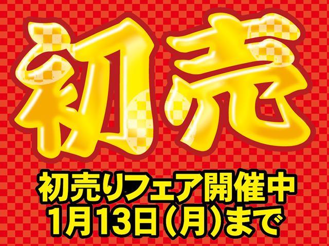 G GRスポーツ 衝突被害軽減ブレーキ 純正SDナビ TV(2枚目)