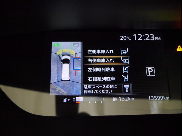 X Vセレクション S-HYBRID レンタUP 8人乗り(8枚目)