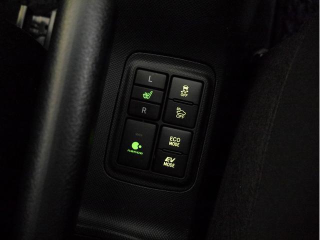 ■シートヒータースイッチ ■走行モード切替スイッチ ■ナノイースイッチ