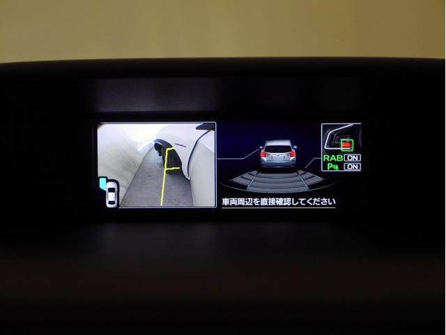 「スバル」「XVハイブリッド」「SUV・クロカン」「新潟県」の中古車19