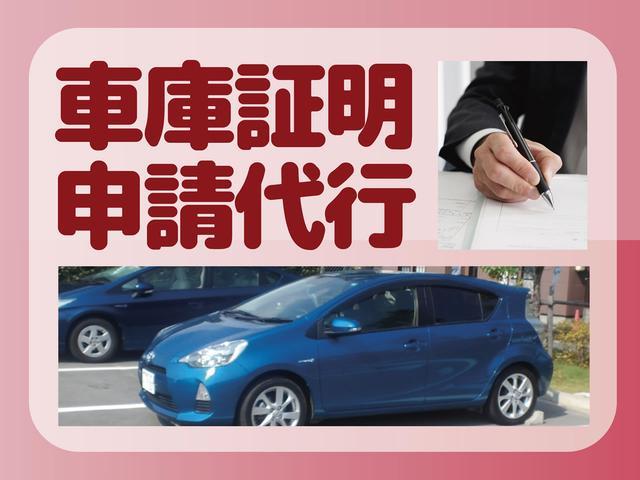 「トヨタ」「エスティマ」「ミニバン・ワンボックス」「新潟県」の中古車3