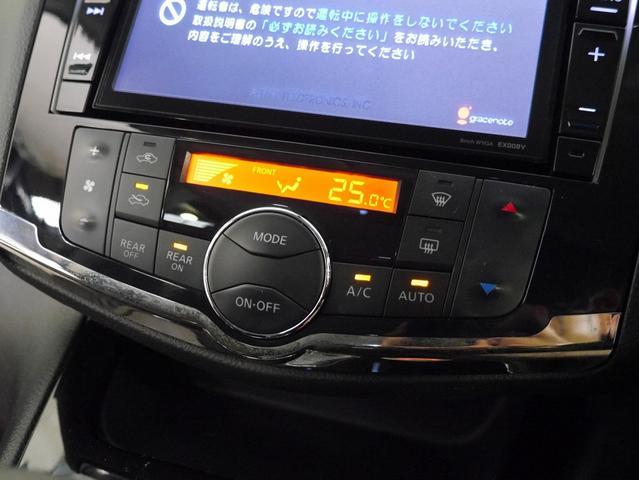 「日産」「セレナ」「ミニバン・ワンボックス」「新潟県」の中古車29