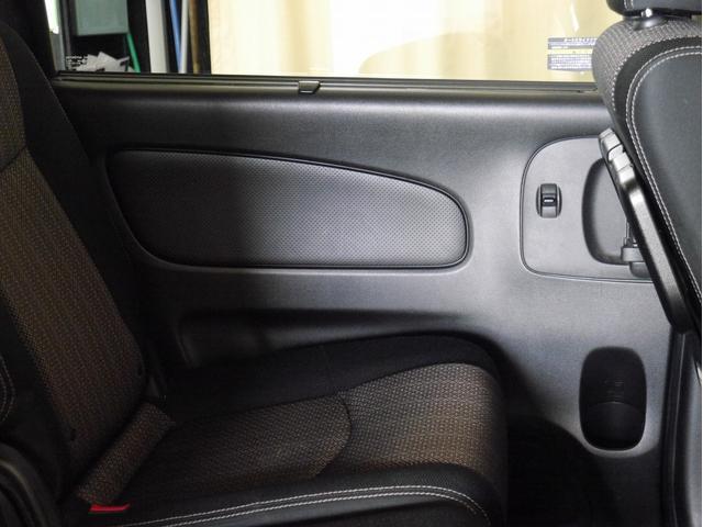 「日産」「セレナ」「ミニバン・ワンボックス」「新潟県」の中古車45