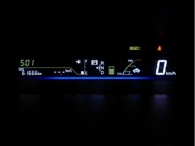 Gツーリングセレクション スカイライトパッケージ 7人乗り LEDヘッドライト パノラマルーフ クルーズコントロール 純正アルミホイール ETC(24枚目)