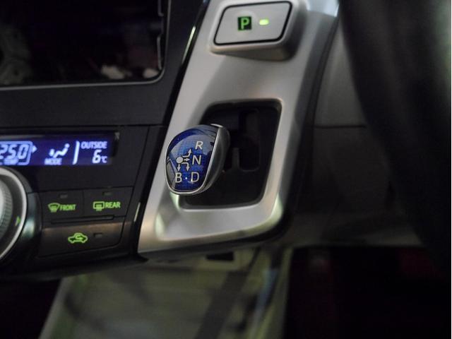 Gツーリングセレクション スカイライトパッケージ 7人乗り LEDヘッドライト パノラマルーフ クルーズコントロール 純正アルミホイール ETC(27枚目)